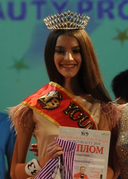 GRAND-PRIX YOUNG MISS INTERNATIONAL Альмяшева Анастасия