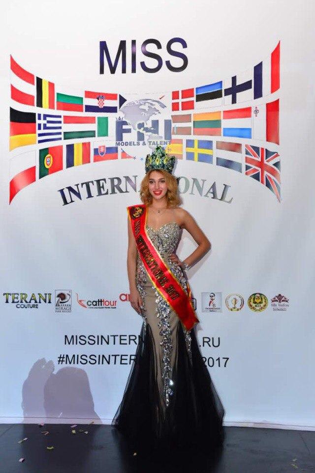 Итоги конкурса красоты «MISS INTERNATIONAL 2017»